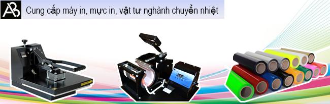 http://anhbien.vn/vat-tu/may-in-ep-ao
